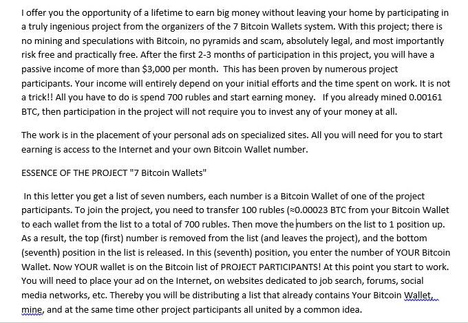 Перевод статьи 7 BITKOIN WALLETS
