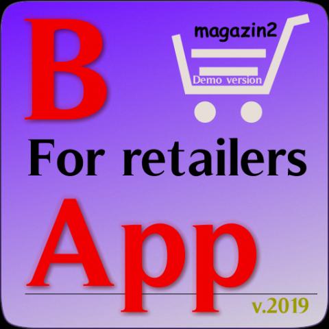 Мобильное приложение для интернет магазина
