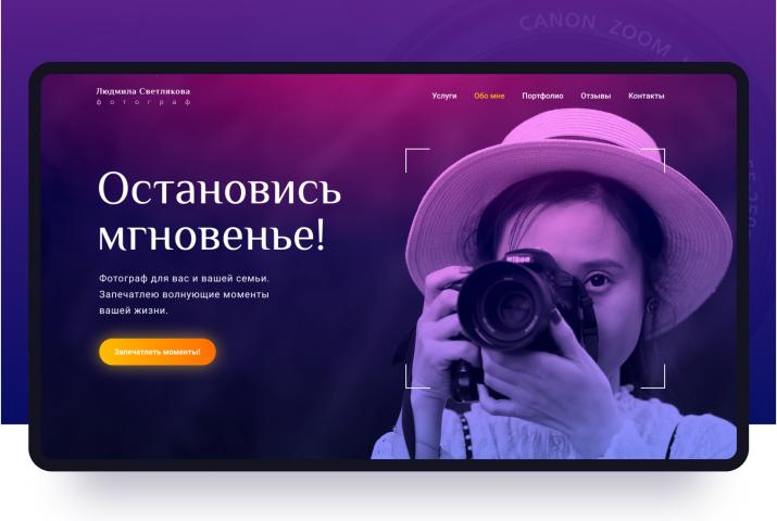 Продвижение сайта для фотографа сделать свой интернет магазин бесплатно рейтинг