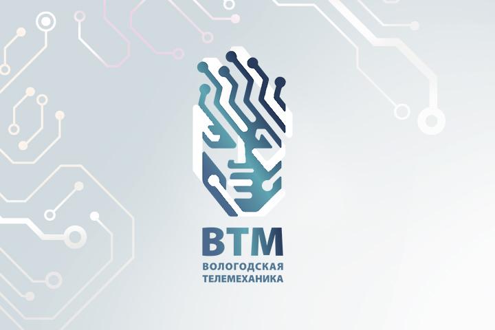 ВТМ - Вологодская телемеханика