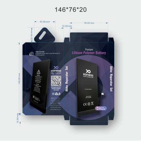 Дизайн упаковки для батарей iphone фирмы X-oness