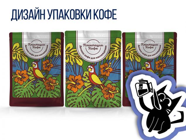 """Упаковка кофе и плакат для """"Плантации кофе"""" в Москве"""