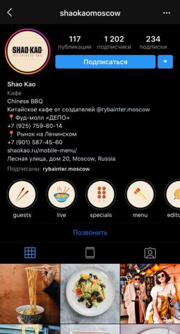 ShaoKao