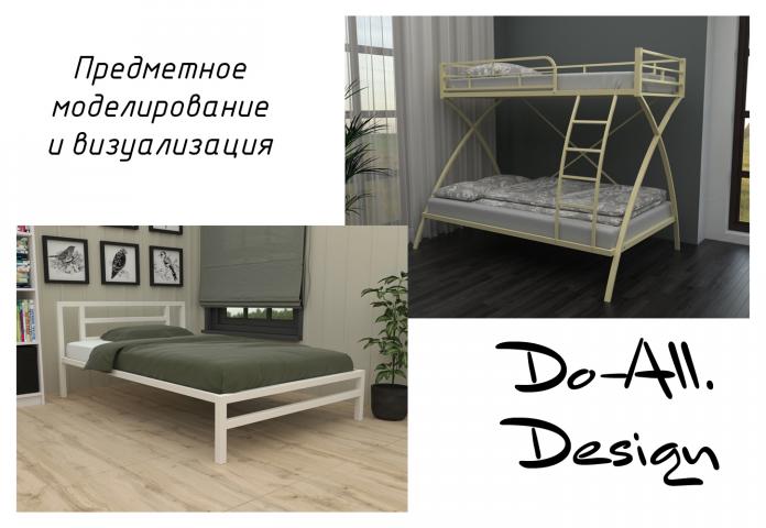 Моделирование и визуализация кроватей для интернет-магазина
