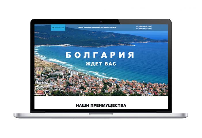 Многостраничный сайт по переезду в другую страну