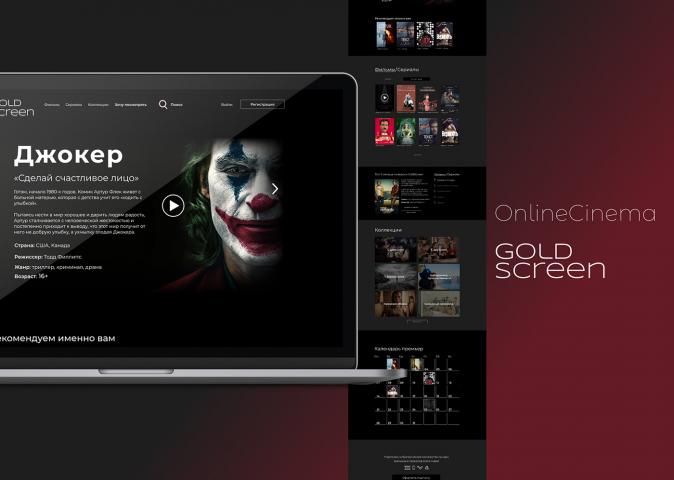 Создания сайта онлайн кинотеатр создание сайтов блог