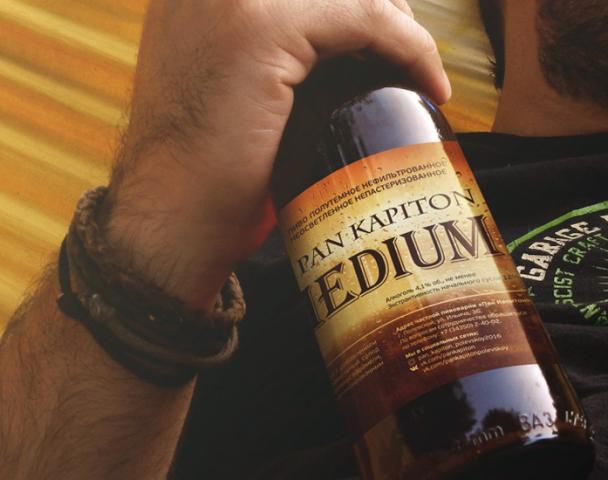 Разработка бренда частной пивоварни ПАН КАПИТОН