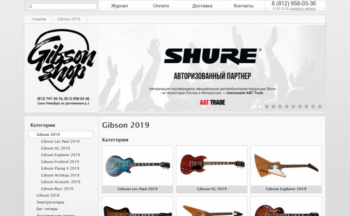 Настройка Яндекс Директ и Google Ads по интернет-магазину