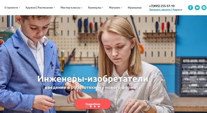 Настройка Яндекс Директ и Google Ads для детского клуба