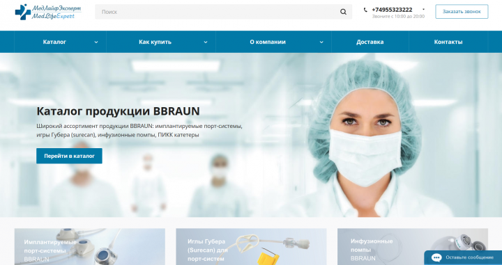 Настройка Яндекс Директ и Google Ads для медицинских товаров