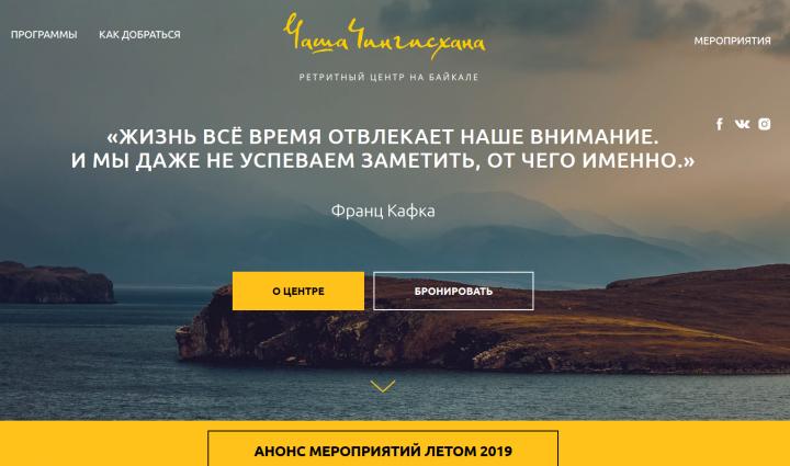 Настройка Яндекс Директ и Google Ads для туризма