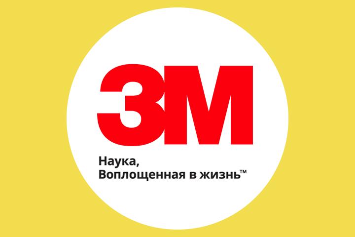 Бренд 3M | Продвижение Scotch Super 33+ | ВК