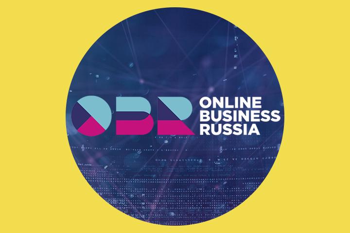 Мероприятия | Online Business Russia Екатеринбург | ВК, IG и Fb