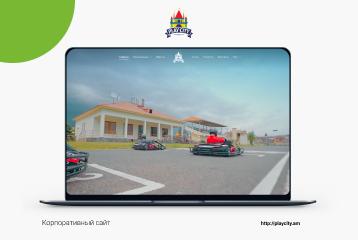 Создание сайта под ключ для компании PlayCity