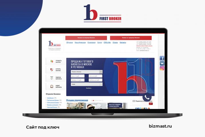 Создание сайта под ключ для компании Bizmast