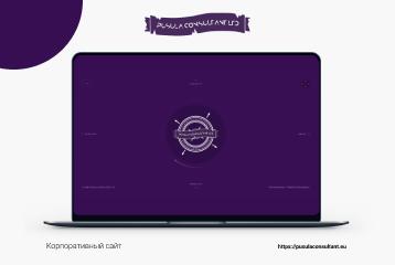 Создание WOW сайта под ключ для компании Pusula