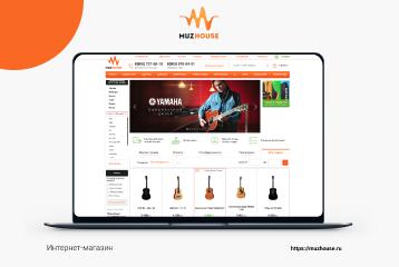 Создание интернет магазина MuzHouse