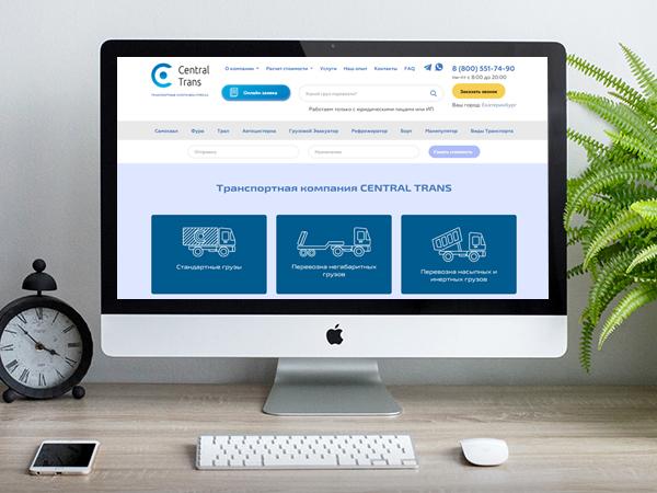 Сайт транспортных услуг