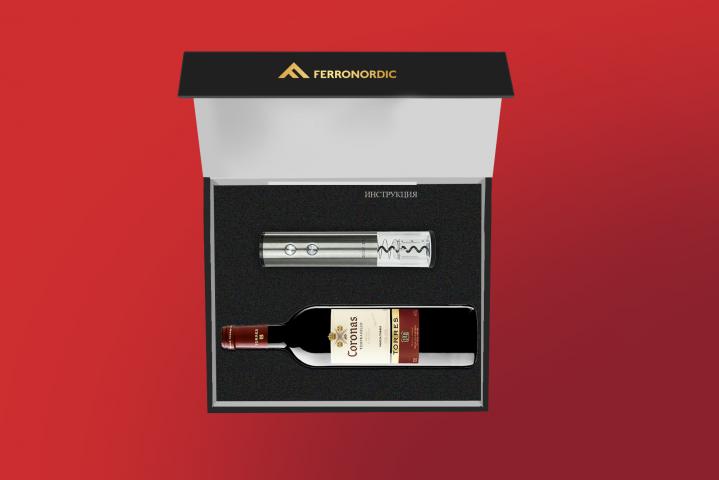 Дизайн подарочной коробки Ferronordic