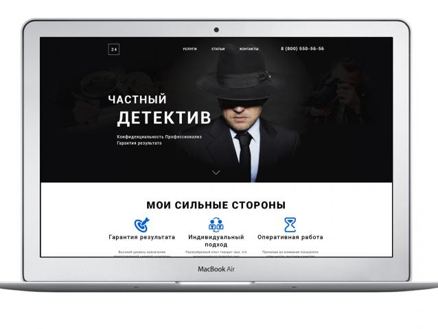 Дизайн Landing Page для частного детектива