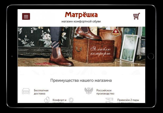 Магазин обуви MOVESTEP