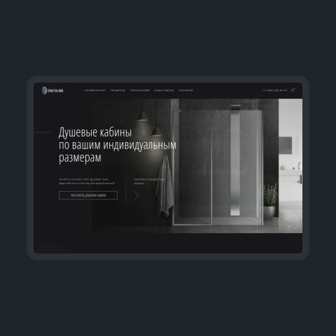 Дизайн сайта по душевым кабинам