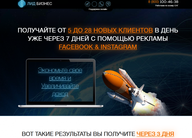 lead-business.ru