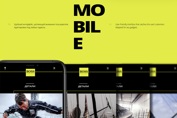 HUGO BOSS Landing Page Conception. Mobile adaptation