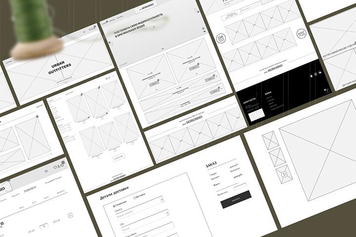"""Создание прототипа для сайта e-commerce """"этоHOROSHO"""""""