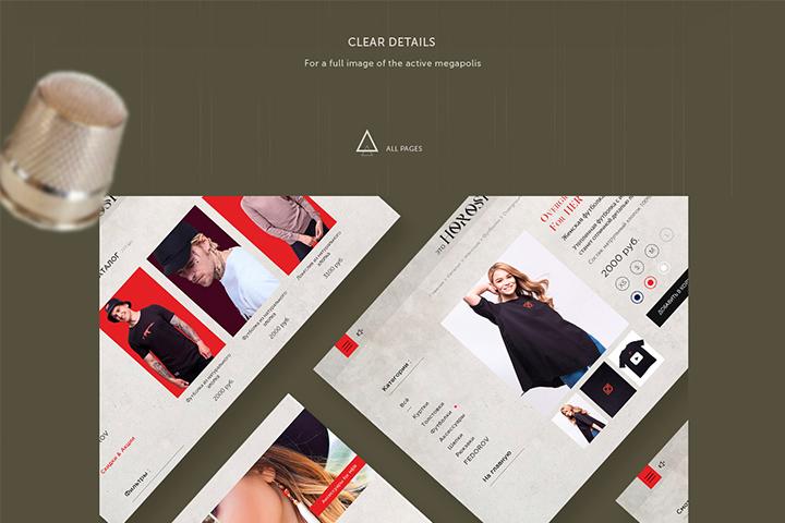 "Concept of new fashion e-commerce website ""этоHOROSHO"". UI / UX"
