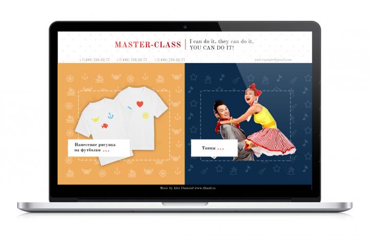 Сайт мастер классов по танцам и рисованию на футболках