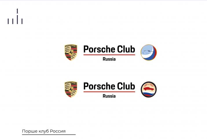 Логотип Porche Club Russia