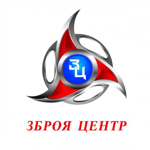 логотип магазин Зброя центр