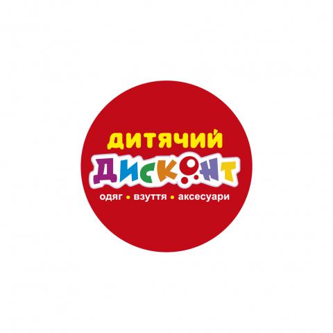 логотип Дисконт