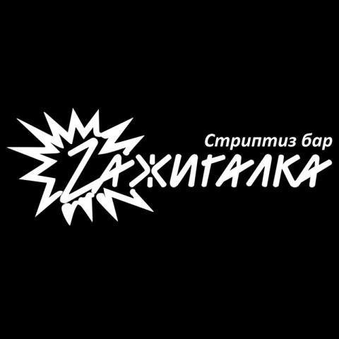 """Продвижение федеральной сеть стриптиз баров """"Зажигалка"""""""