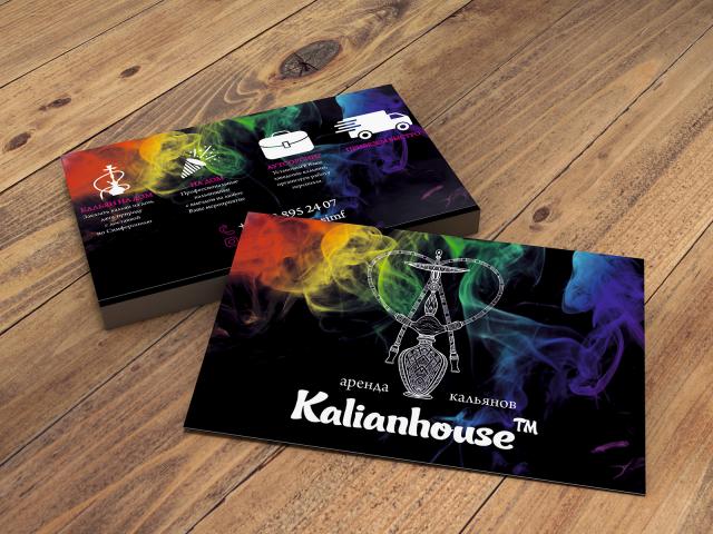 Логотип и визитки для Kalianhouse