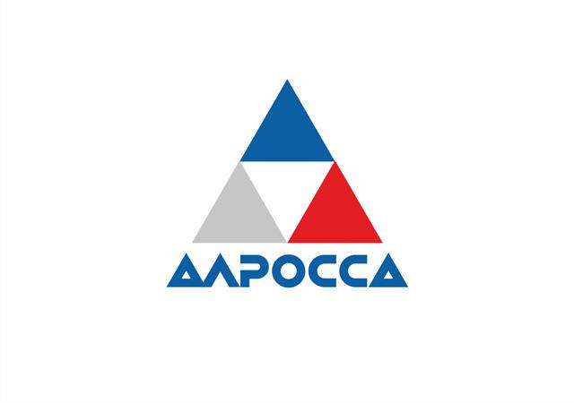 АЛРОССА - холдинг, нерудные материалы