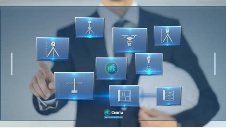 Презентационный ролик программного обеспечения