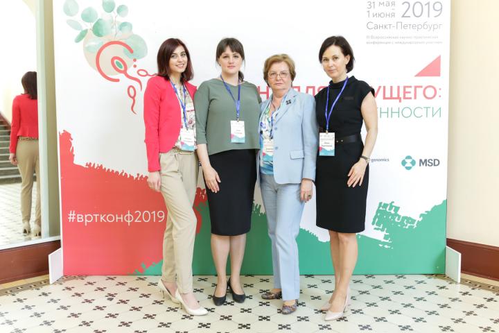 Конференция репродуктологов в НИИ Д.О. Отта - 2019