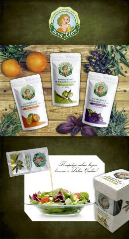 ТМ, Упаковка для оливкового масла