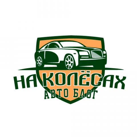 """Логотип для платформы """"Яндекс Дзен"""""""