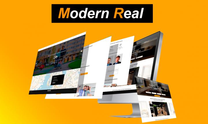 Landing Page сайта недвижимости Modern Real