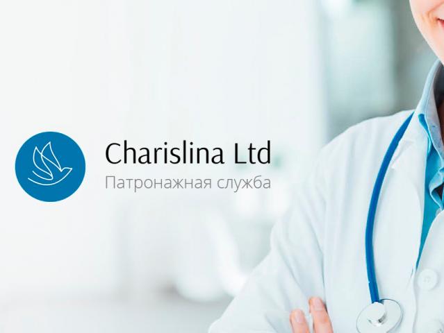 Charislina