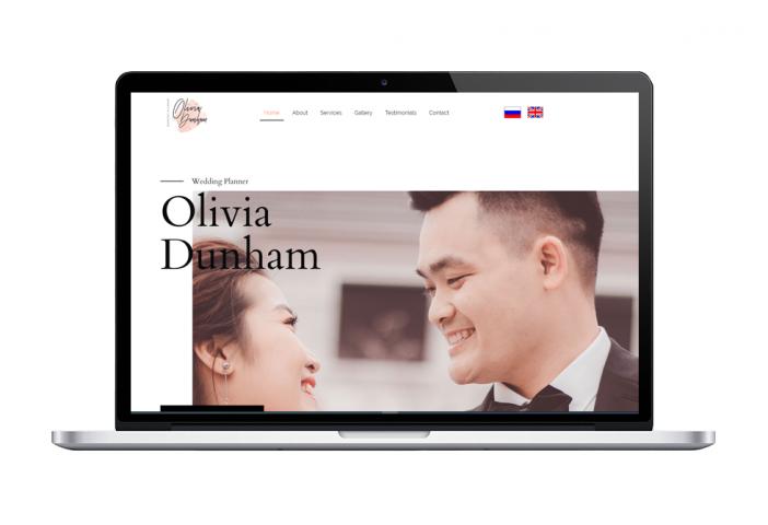 Мультиязычный свадебный сайт