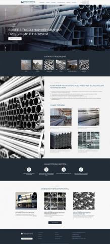 Сайт для Металлгорсталь, производитель и поставщик металлопрокат