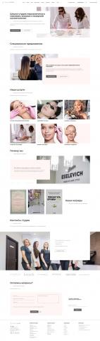 Сайт для сети салонов Eselevich Studio