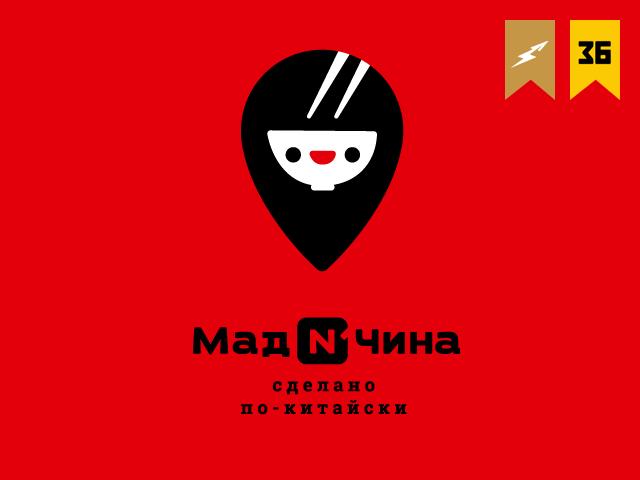 Мадnчина