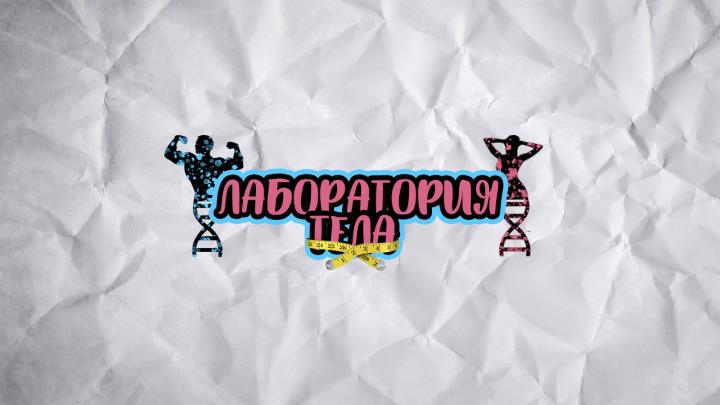 Логотип спортивного проекта