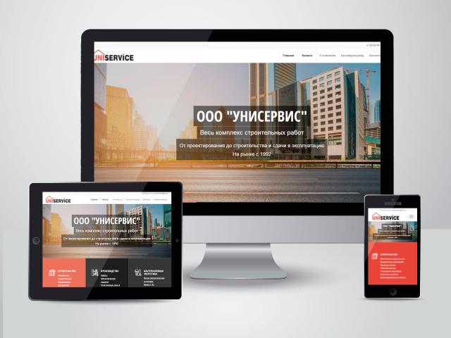 Корпоративный сайт и каталог ООО Унисервис