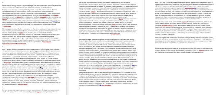 Текст для блога о дизайне - биография автора